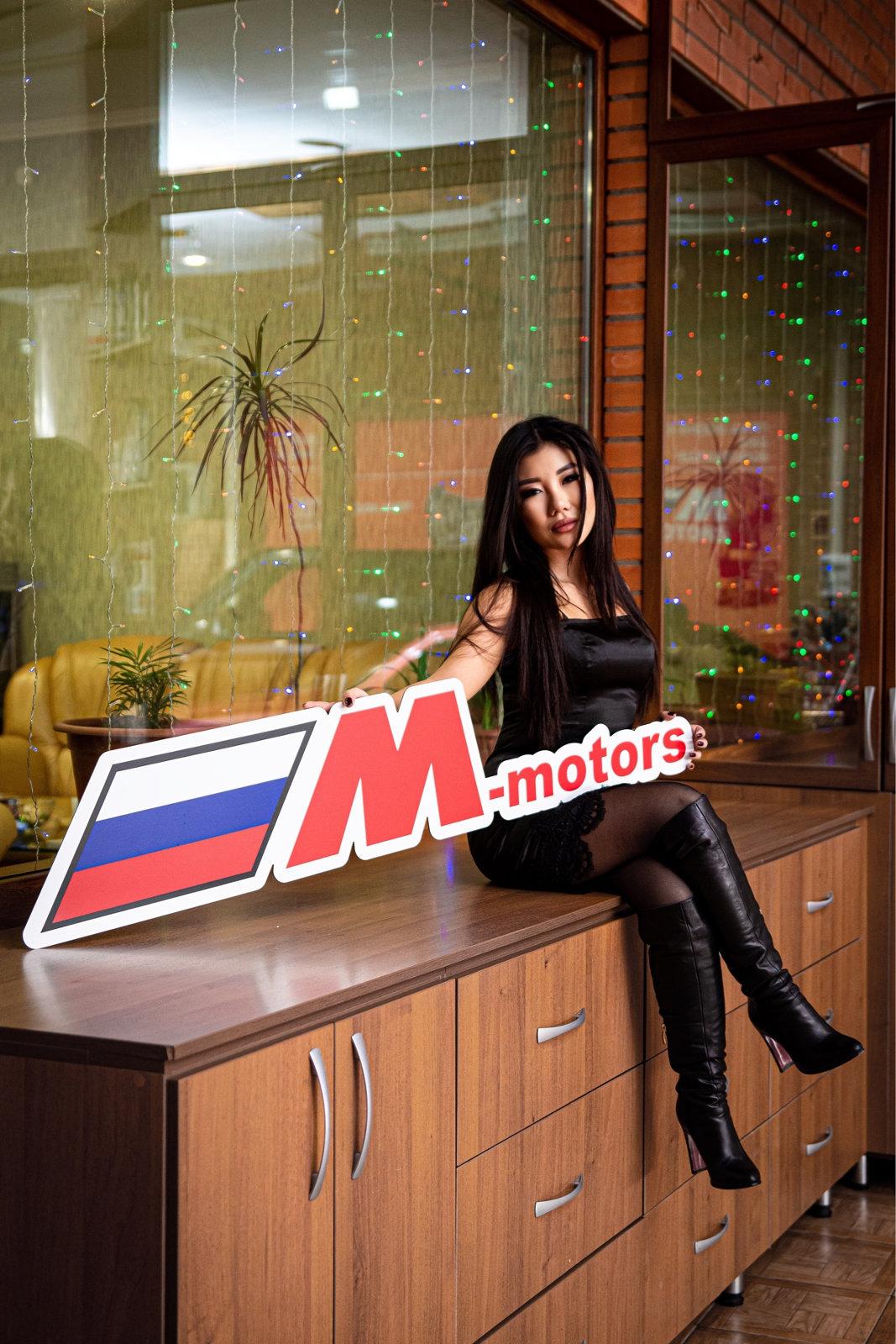 Сотрудники M-motors